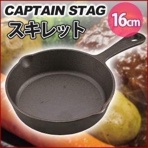 フライパンより厚みがあり熱をじっくり均等に伝えます。  調理してそのまま食卓に置けるスキレット  ご...