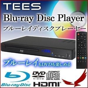 ブルーレイプレーヤー BD-2601 DVDプレーヤー ブルーレイディスクプレーヤー リモコン付 B...