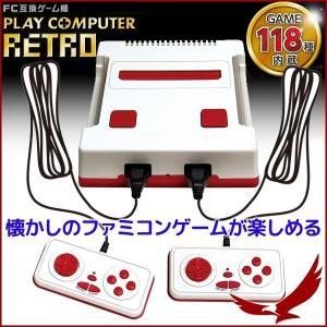 ファミコン世代の方なら、なつかしい! こんなゲームしましたよね? 子供の頃ゲームで熱くなった気持ちを...