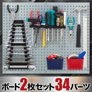 壁掛け収納で一目瞭然 工具を飾る新時代  工具を揃えていくとたくさんの工具にあふれて困った・・・ と...
