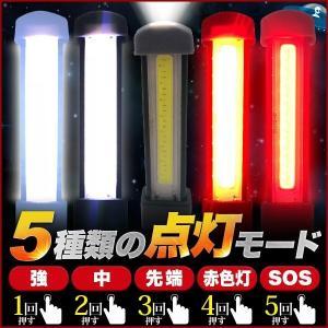 懐中電灯 LED 強力 COB LEDライト ランタン 防災 USB 充電式 作業灯 ワークライト 折りたたみ ハンディライト マグネット アウトドア 非常用 超強力の画像