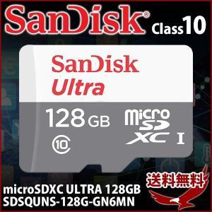 最大80MB/秒の転送速度で汎用的に利用できます。 (スマートフォン、タブレット、デジタルカメラ等)...