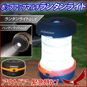 ランタン LED キャンプ 非常用 電池式 アンティーク 最強 明るい おしゃれ 防災 アウトドア 折り畳み式 非常用 車中泊 防災グッズ 置き型|discount-spirits2