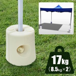 テント タープテント用 ウエイト テント用ウエイト テント重り 固定用重り 水ウエイト 2個セット アウトドア キャンプ タープ用 マルチウエイト|discount-spirits2