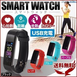 ■この1台で健康管理が可能!! ●スマートフォンの着信を知らせたり、歩数・歩行距離・消費カロリーなど...