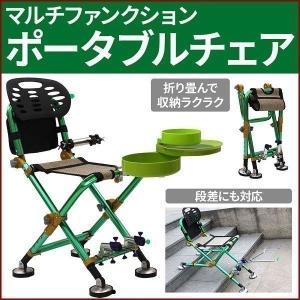 釣り用椅子 折りたたみ フィッシングチェア 釣り台 ロッドホルダー えさ置き 椅子 軽量 背もたれ付き ピクニック アウトドア 斜面 段差 使える