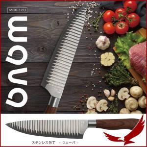 ■波打ち加工のウェーバ刃で切った食材がくっつきにくい万能料理包丁  ●ストーンコーティングだから錆び...