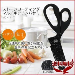 ■ハサミに、包丁に 2通りの使い方が可能な台所のお役立ちアイテム♪  これひとつで、 ●包丁 ●栓抜...