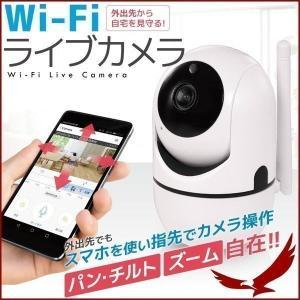 ■高画質 200万画素 のカメラを搭載!!24時間監視撮影! ・自由に回転で監視機能 ・モーションセ...