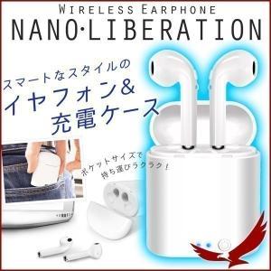 イヤホン 軽量 コンパクト ワイヤレス 高音質 USB 充電 ヘッドフォン Bluetooth カナル型 音楽 通話 マイク付き 両耳 ハンズフリー イヤフォン 遮音 快適