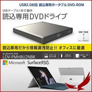 ■Logitec DVD-ROM LDV-PMH8U2NBK   ●変換アダプタ・ケーブルを使えばU...