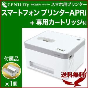 スマートフォン プリンター APRi+専用カートリッジ1個(36枚)付。  iPhoneやAndro...