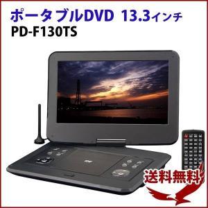 ■テレビもビデオも、ワイドに楽しむ。3電源対応だから、楽しみが広がる。  TVに接続して大画面で楽し...