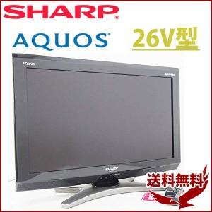 液晶テレビ 26型 シャープ SHARP AQUOS 本体 スタンド有り LC-26E7 デジタルハイビジョン 液晶 テレビ 画面 モニター ブラック 地上 BS CS HDMI 訳あり