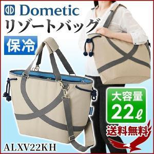 リゾートバッグ ALXV22KH ( 1コ入 )の商品画像|ナビ