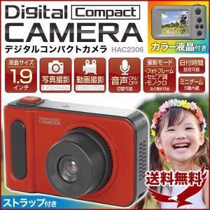 デジタルカメラ 新品 安い デジタルコンパクトカメラ デジカメ 30万画素 コンパクト 液晶画面 1...