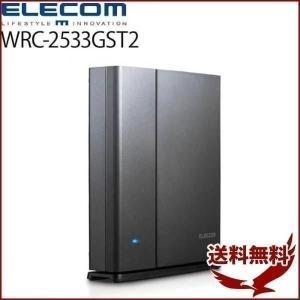 無線LAN ルーター 無線ルーター エレコム WiFi  11ac ac2600 1733+800M...