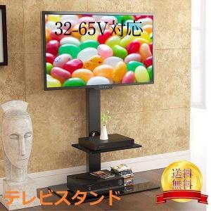 テレビスタンド 壁寄せ 壁寄せテレビ台 32〜65インチ対応 テレビ台 ハイタイプ 耐荷重30kg 棚板付き 高さ 角度調整可能 液晶テレビ tv台