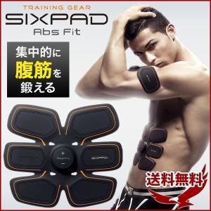 シックスパッド ボディフィット SIXPAD MTG EMS 大胸筋 筋肉 筋トレ トレーニング 正規品 Abs Fit アブスベルト ブラック ビルドアップ 訳有り