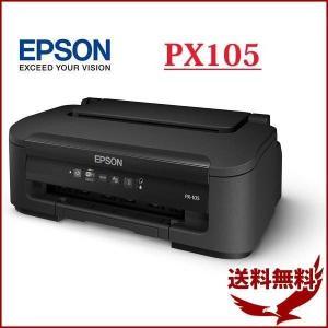 エプソン プリンター A4 インクジェット PX-105 USB ケーブル 本体 インク USB2.0 無線LAN 100BASE-TX 10BASE-T インクジェットプリンター|discount-spirits2
