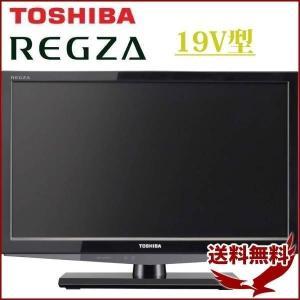 液晶テレビ 19型 東芝 TOSHIBA REGZA 本体 19B5 デジタルハイビジョン 液晶 テレビ 画面 モニター ブラック 地上 BS CS HDMI 訳あり 先行