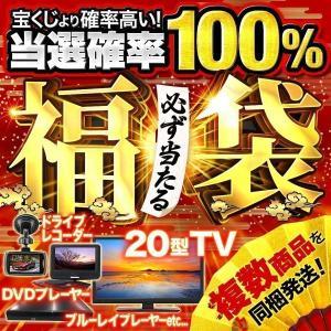 任天堂 switch 本体 テレビ DVDプレーヤー 福袋 2021 任天堂スイッチ  任天堂swi...