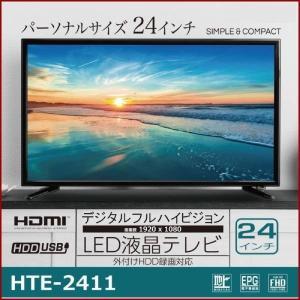 テレビ 24型 フルハイビジョン 液晶テレビ 24インチ HTE-2411 HDMI 地上デジタル 外付け HDD 対応 LED液晶テレビ 大画面 TV 本体 安い|discount-spirits2