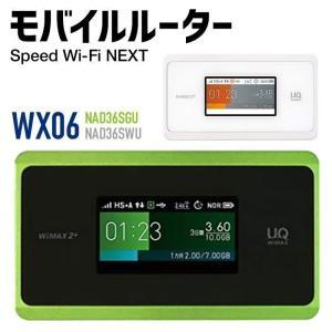 モバイルルーター ルーター WiMAX WiFi ポケットwifi Speed Wi-Fi NEXT...