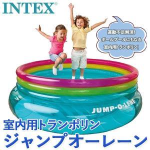 トランポリン 子供 家庭用 効果 室内 耐荷重 54kg ボールプール エアートランポリン 幼児 小...