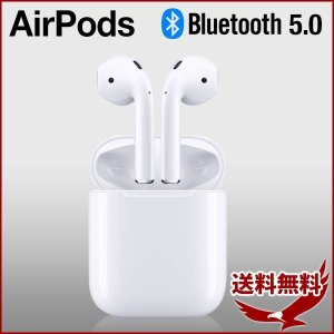 iPhone イヤホン アイフォン アップル Apple MV7N2J/A AirPods エアポッ...