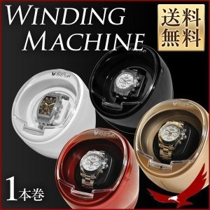 ワインディングマシーン 1本 VS-WW011 ブラック/ホワイト 自動巻き時計用 静音 ワインディングマシン ウォッチワインダー インテリア 時計収納 時計|discount-spirits2