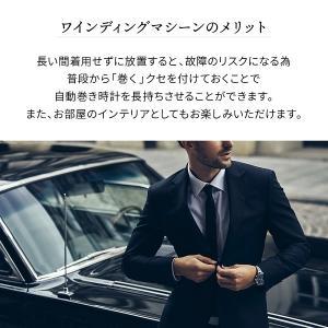 腕時計収納 ワインディングマシーン 1本巻き ...の詳細画像4