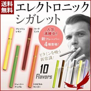 電子煙草 電子タバコ エレクトロニック シガレッ...の商品画像
