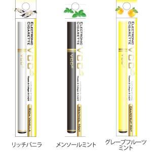 電子煙草 電子タバコ エレクトロニック シガレ...の詳細画像2