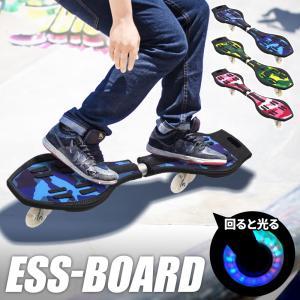 エスボード 迷彩 ブルー ピンク グリーン 子供用 キッズ 大人用 ストリート スケボー 光るタイヤ スケートボード スポーツ おもちゃ プレゼント