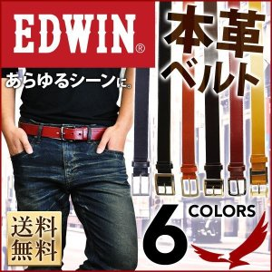 EDWIN メンズ ベルト 革 本革 牛革 カジュアル おし...