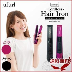 ヘアアイロン ストレート 痛まない コードレス ミニ 前髪 携帯用 充電式 強力 コテ ヘアーアイロン 持ち運び用 ストレートアイロン コンパクト|discount-spirits2