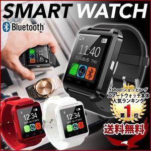 腕時計 スマートウォッチ ブラック Blueto...の商品画像
