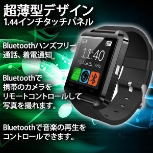 腕時計 スマートウォッチ ブラック Bluet...の詳細画像1