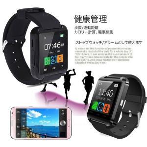 腕時計 スマートウォッチ ブラック Bluet...の詳細画像2