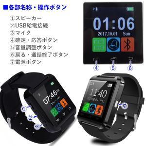腕時計 スマートウォッチ ブラック Bluet...の詳細画像3