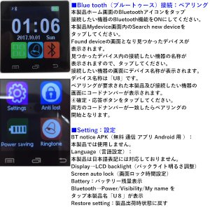 腕時計 スマートウォッチ ブラック Bluet...の詳細画像5