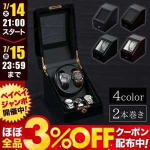 2本同時巻上げ 2本巻き構造なので、お気に入りの腕時計を2本同時に動かすことができます。 複数の腕時...
