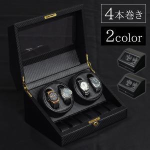 腕時計 収納 ワインディングマシーン 4本巻き レザー調 ワインディングマシン 収納ケース 自動巻き時計用 静音 ウォッチワインダー|discount-spirits2