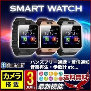 スマートウォッチ 腕時計 スマホ 日本語 説明書 カメラ付き 連動 スマートフォン 時計 おすすめ アプリ フルタッチ タッチパネル 液晶ウォッチ