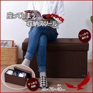 スツール 収納スツール ブラウン グレー いす 椅子 イス オットマン 腰掛 収納 ボックス 収納ボックス 収納BOX コンパクト おしゃれ M8-DS76
