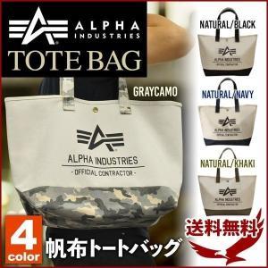 人気ブランド「ALPHA INDAUSTRIES(アルファインダストリー)」の帆布トートバッグ!! ...