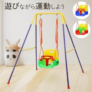 ブランコ 庭 室内 屋外 子供用 折り畳み 取り外し 簡単組立 Diy キッズ シートベルト 安全 ...