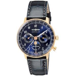ZEPPELIN ツェッペリン 腕時計 メンズ おしゃれ 7039-3 ブルー Hindenburg 並行輸入 ドイツ 保証付 discount-square