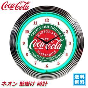コカ・コーラ ネオン クロック レトロ 壁掛時計 Neonetics コカコーラ 輸入品 discount-square